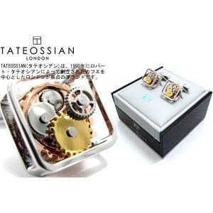 TATEOSSIAN タテオシアン ギアカフス (カフスボタン カフリンクス) ブランド|cufflink