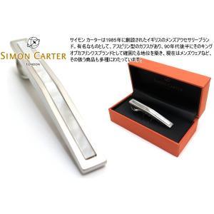 SIMON CARTER サイモン・カーター MOPブラッシュドアーチタイスライド (タイピン タイバー)|cufflink