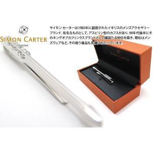 SIMON CARTER サイモン・カーター アロータイスライド (カフスボタン カフリンクス)|cufflink