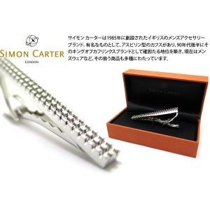 SIMON CARTER サイモン・カーター テクスチャードタイスライド(タイピン タイバー タイクリップ)|cufflink