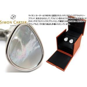 SIMON CARTER サイモン・カーター オーガニックペブルカフス(白蝶貝) (カフスボタン カフリンクス)|cufflink