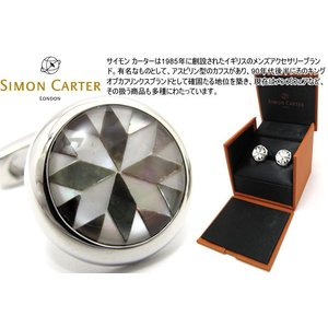 SIMON CARTER サイモン・カーター カレイドスコープカフス(白蝶貝×黒蝶貝) (カフスボタン カフリンクス)|cufflink