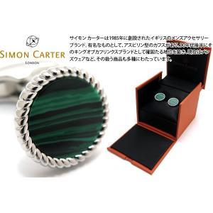 SIMON CARTER サイモン・カーター ロープエッジカフス(マラカイト) (カフスボタン カフリンクス)|cufflink