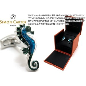 SIMON CARTER サイモン・カーター アンダーザシーエナメルドシーホースカフス (カフスボタン カフリンクス)|cufflink