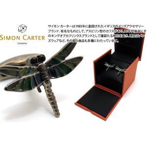 SIMON CARTER サイモン・カーター イングリッシュカントリーガーデンカフス(蜻蛉) (カフスボタン カフリンクス)|cufflink
