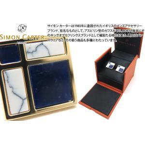 SIMON CARTER サイモン・カーター マンハッタンカフス(ソーダライト&ホワイトハウライト/ゴールド) (カフスボタン カフリンクス) cufflink