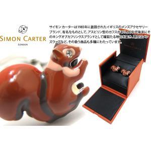 SIMON CARTER サイモン・カーター イングリッシュカントリーガーデンカフス(リス) (カフスボタン カフリンクス) cufflink