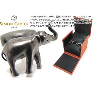 SIMON CARTER サイモン・カーター サファリ 象カフス(アンティーク) (カフスボタン カフリンクス) cufflink