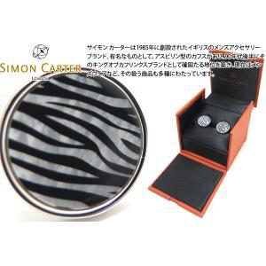 SIMON CARTER サイモン・カーター サファリ ゼブラ柄カフス(白蝶貝) (カフスボタン カフリンクス) cufflink
