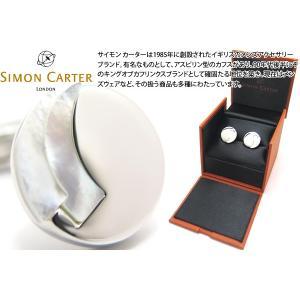 P10倍 SIMON CARTER サイモン・カーター ロンドカフス(白蝶貝) (カフスボタン カフリンクス)|cufflink