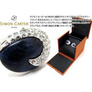 SIMON CARTER サイモン・カーター ウェーブ カフス(ソーダライト) (カフスボタン カフリンクス)|cufflink