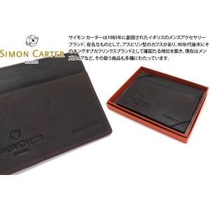SIMON CARTER サイモン・カーター T-REXカードホルダー(ブラウン) (カードケース カード入れ)|cufflink