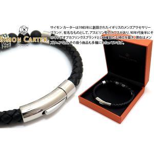 SIMON CARTER サイモン・カーター ジェイコブブレスレット(オニキス)|cufflink