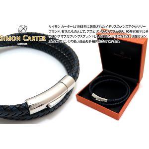 SIMON CARTER サイモン・カーター コーヴブレスレット|cufflink