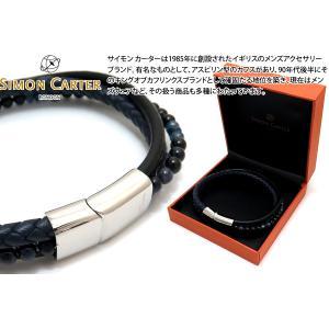 SIMON CARTER サイモン・カーター ボデラブレスレット(ブラック&ネイビー)|cufflink