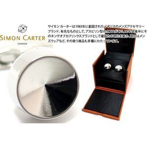 SIMON CARTER サイモン・カーター ディンプルコーンカフス(ポリッシュ) (カフスボタン カフリンクス)|cufflink