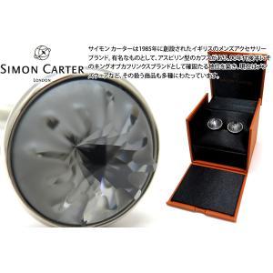 SIMON CARTER サイモン・カーター スワロフスキーシーアーチンカフス(ミッドナイト) (カフスボタン カフリンクス)|cufflink