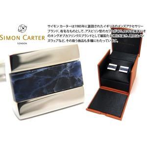 SIMON CARTER サイモン・カーター ハーフバレルカフス(ソーダライト) (カフスボタン カフリンクス)|cufflink
