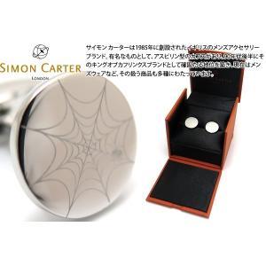 SIMON CARTER サイモン・カーター レーザーエングレイブドカフス(ポリッシュド&蜘蛛の巣) (カフスボタン カフリンクス)|cufflink