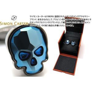 SIMON CARTER サイモン・カーター スワロフスキークリスタルスカルカフス(ブルー) (カフスボタン カフリンクス)|cufflink