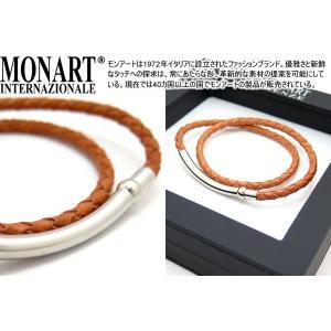 MONART モンアート ロングクラスプレザーブレスレット(ブラウン)|cufflink