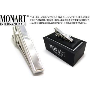 MONART モンアート シンプルタイクリップ(白蝶貝) (ネクタイピン ネクタイバー)|cufflink