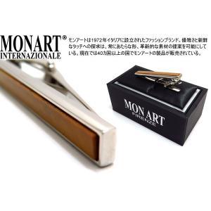 MONART モンアート タイガーアイタイバー (ネクタイピン ネクタイクリップ)|cufflink