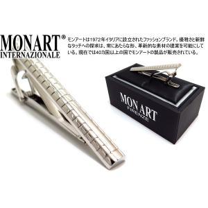 MONART モンアート セミサーキュラーストライプタイバー (ネクタイピン ネクタイクリップ)|cufflink