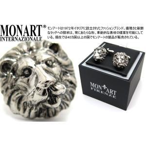 MONART モンアート オールドスタイルライオンカフス (カフスボタン カフリンクス)|cufflink