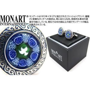 MONART モンアート ムッリーネベネチアンガラスフラワーカフス(ブルー) (カフスボタン カフリンクス)|cufflink
