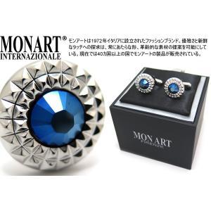 MONART モンアート リュミエールスワロフスキーダイアモンドカットラウンドカフス(ブルー) (カフスボタン カフリンクス)|cufflink