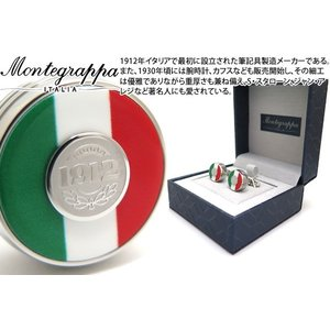 MONTEGRAPPA モンテグラッパ トリコロールカフス(イタリア国旗) (カフスボタン カフリンクス)|cufflink