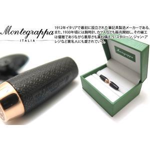 MONTEGRAPPA モンテグラッパ フォルトゥナカフス(ブラック&ローズゴールド、ブラックトリム) (カフスボタン カフリンクス)|cufflink