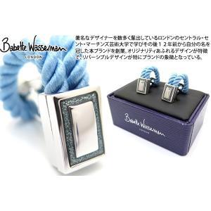 P10倍 Babette Wasserman バベットワッサーマン ロープラップカフス(ライトブルー) (カフスボタン カフリンクス)|cufflink