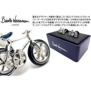 Babette Wasserman バベットワッサーマン 自転車カフス(ブルー) (カフスボタン カフリンクス)|cufflink