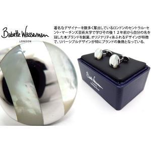 Babette Wasserman バベットワッサーマン ミンストレルシルバーカフス(白蝶貝) (カフスボタン カフリンクス)|cufflink