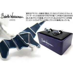 Babette Wasserman バベットワッサーマン 恐竜オリガミカフス(ブルー) (カフスボタン カフリンクス)|cufflink