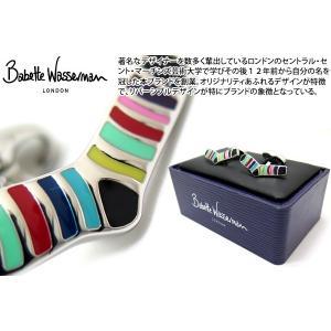 Babette Wasserman バベットワッサーマン ボーダー靴下カフス (カフスボタン カフリンクス)|cufflink