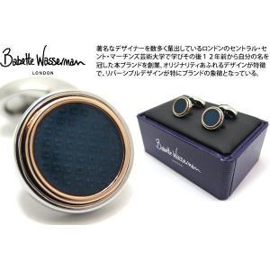P10倍 Babette Wasserman バベットワッサーマン ステップラウンドカフス (カフスボタン カフリンクス)|cufflink