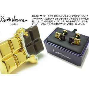 Babette Wasserman バベットワッサーマン チョコレートバー カフス(ブラウン) (カフスボタン カフリンクス) cufflink