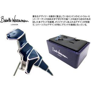 P10倍 Babette Wasserman バベットワッサーマン 恐竜オリガミラペルピン(ブルー) (タイタック)|cufflink