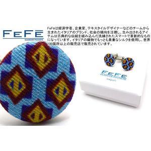 FeFe Glamour Pochette フェフェグラムールポシェット アフリカカフス(ライトブルー) (カフスボタン カフリンクス)|cufflink