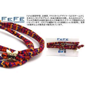 FeFe Glamour Pochette フェフェグラムールポシェット アフリカシュシュ(マルーン) (ブレスレット)|cufflink