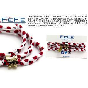 FeFe Glamour Pochette フェフェグラムールポシェット コッチネッラ(てんとう虫)シュシュ (ブレスレット)|cufflink