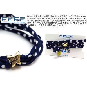FeFe Glamour Pochette フェフェグラムールポシェット ドットシュシュ(ネイビーホワイト) (ブレスレット)|cufflink