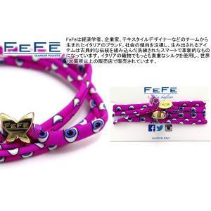 FeFe Glamour Pochette フェフェグラムールポシェット オッキオシュシュ(ピンク) (ブレスレット アンクレット)|cufflink