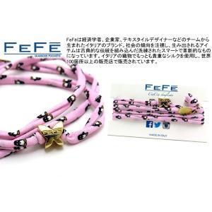 FeFe Glamour Pochette フェフェグラムールポシェット ペンギンシュシュ(ピンク) (ブレスレット アンクレット)|cufflink