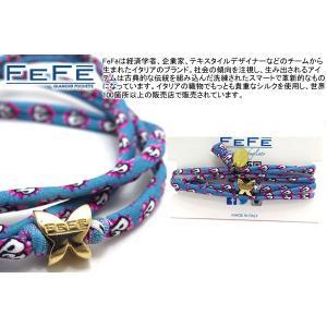 FeFe Glamour Pochette フェフェグラムールポシェット ポップシュシュ(ブルー) (ブレスレット アンクレット)|cufflink