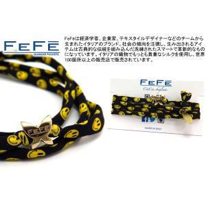 FeFe Glamour Pochette フェフェグラムールポシェット スマイルシュシュ(ブラック) (ブレスレット)|cufflink