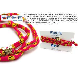 FeFe Glamour Pochette フェフェグラムールポシェット スマイルシュシュ(ピンク) (ブレスレット アンクレット)|cufflink
